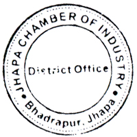 Jhapa Chamber of Industry Seal