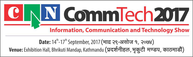 CAN CommTech 2017