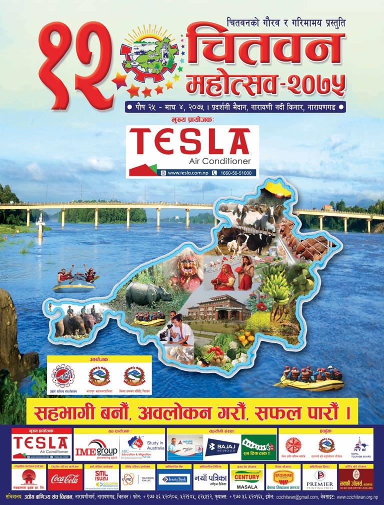 Chitwan Fair 2075
