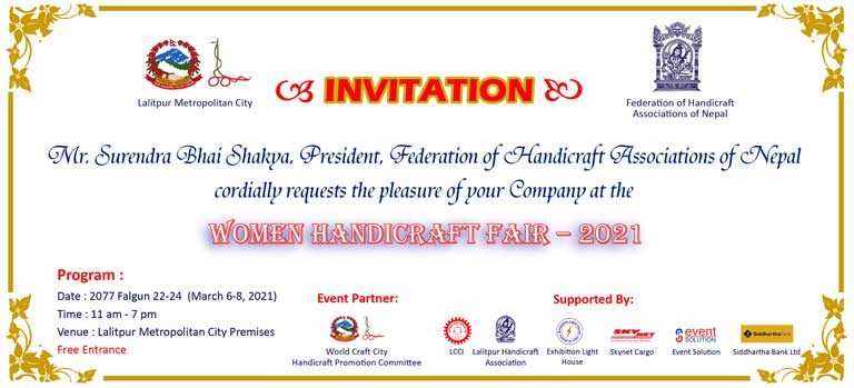 Women Handicraft Fair 2021