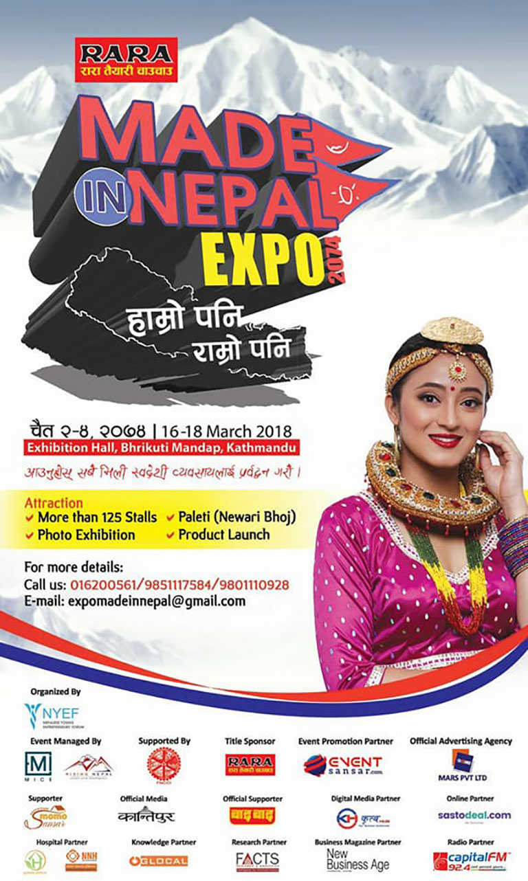 Made in Nepal Expo 2074