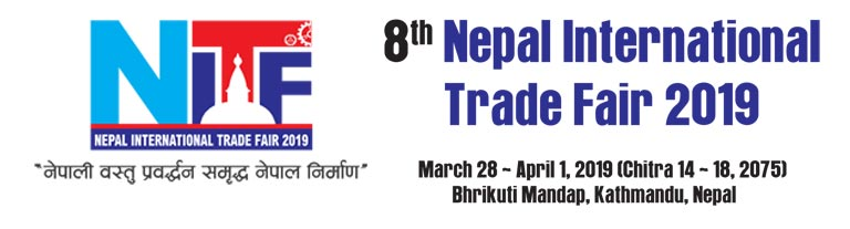 8th Nepal International Trade Fair 2019
