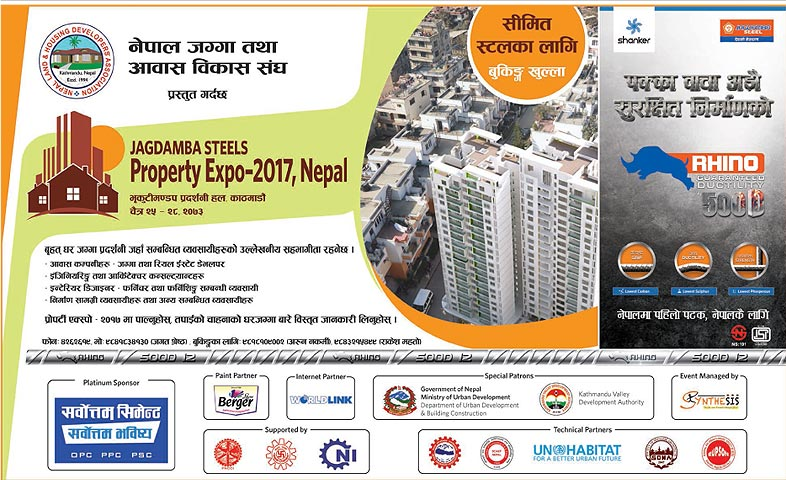 Property Expo 2017, Nepal