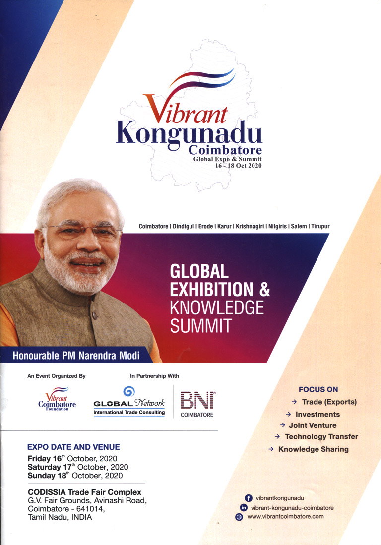 Vibrant Kongu Nadu Coimbatore Global Expo And Summit 2020