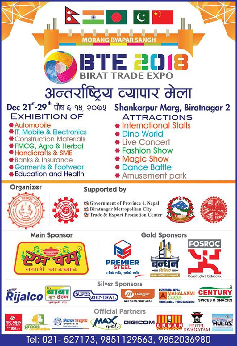 Birat Trade Expo 2018 - Federation of Nepalese Chambers of