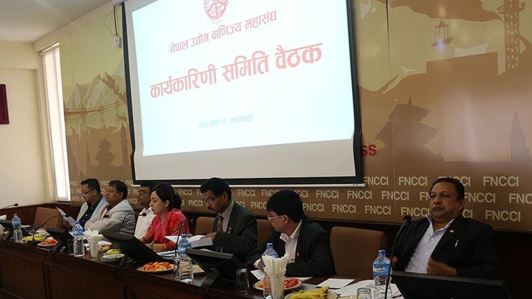 महासंघको कार्यकारिणी समितिको तेस्रो बैठक सम्पन्न (२०७४/०५/२१)