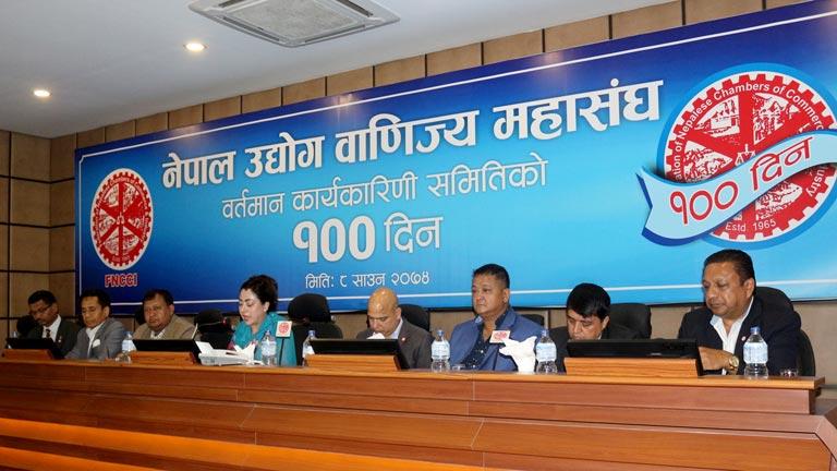 वर्तमान कार्यकारिणी समितिको एक सय दिन पुरा भएका अवसरमा विशेष कार्यक्रम आयोजना (२०७४/४/८)