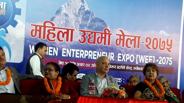 पोखरामा महिला उद्यमीहरूको राष्ट्रिय भेला शुरू  (२०७५/०२/३०)
