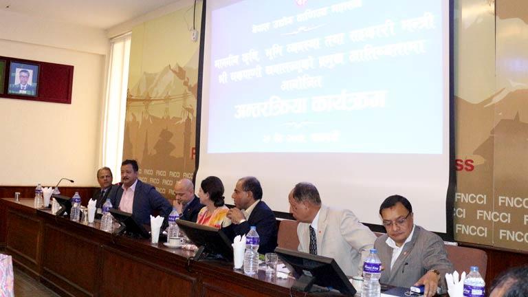 कृषि क्षेत्रको विकासमा निजी क्षेत्रको भूमिका विषयक अन्तरक्रिया-कृषि क्षेत्रको विकासमा निजी क्षेत्रका सुझाव संबोधन गर्न सरकार तयार - कृषि मन्त्री खनाल (२०७५/०२/२१)