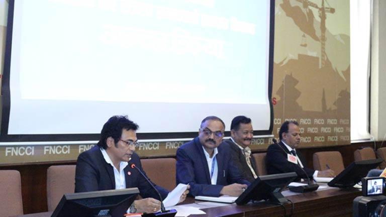 नेपाली चलचित्र उद्योगमा विद्यमान कर राजस्व लगायतको  प्रावधानका विषयमा अन्तरक्रिया कार्यक्रम सम्पन्न (२०७५/०४/२७)