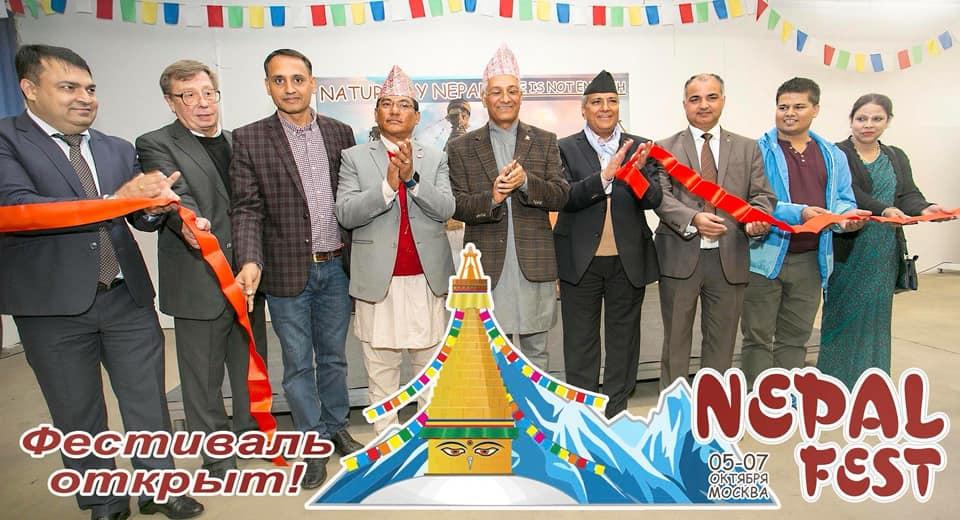 रसियामा नेपाल महोत्सव भव्यतापूर्वक सम्पन्नः नेपालसँग व्यवसायिक सम्बन्ध विस्तारमा रसियन व्यवसायीहरूको अभिरूची (२०७५/६/२९)