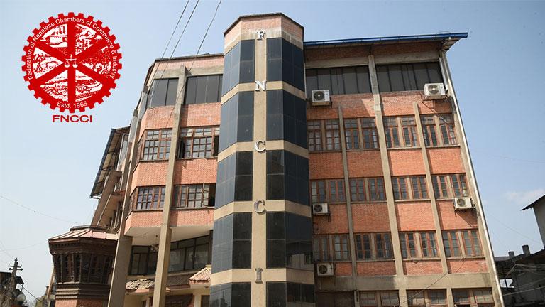 कर तिर्ने समय थप गरिदिन नेपाल उद्योग वाणिज्य महासंघको आग्रह (२०७८/१/२१)