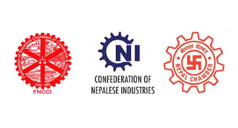 न्युनतम पारिश्रमिक वृद्धिबारे नेपाल उद्योग वाणिज्य महासंघ, नेपाल उद्योग परिसंघ र नेपाल चेम्बर अफ कमर्सको संयुक्त धारणा