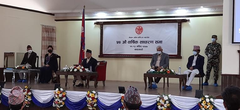 सम्माननीय प्रधानमन्त्री केपी शर्मा ओलीले नेपाल उद्योग वाणिज्य महासंघको ५४ औं वार्षिक साधारण सभाको समुदघाटन (मिति २०७७/०८/११)