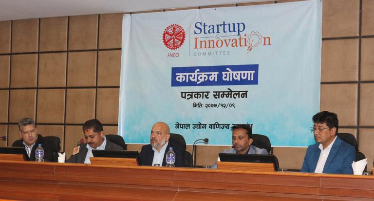 Startup and Innovation समितिको कार्यक्रम घोषणा तथा पत्रकार सम्मेलन (२०७७/१२/०९)