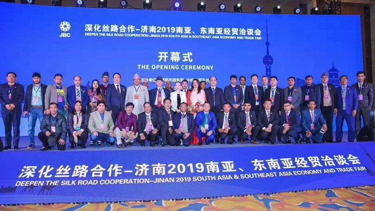 Deepen the Silk road Cooperation - Jinan 2019 South Asia & South East Asia Economy and Trade Fair