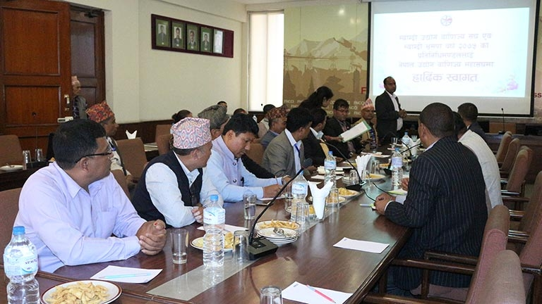 Meeting with Myagdi CCI Delegation on Myagdi Visit Year 2075