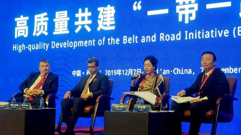 Silk Road Business Summit 2019