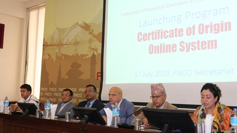 Soft Launch of Certificate of Origin Online System
