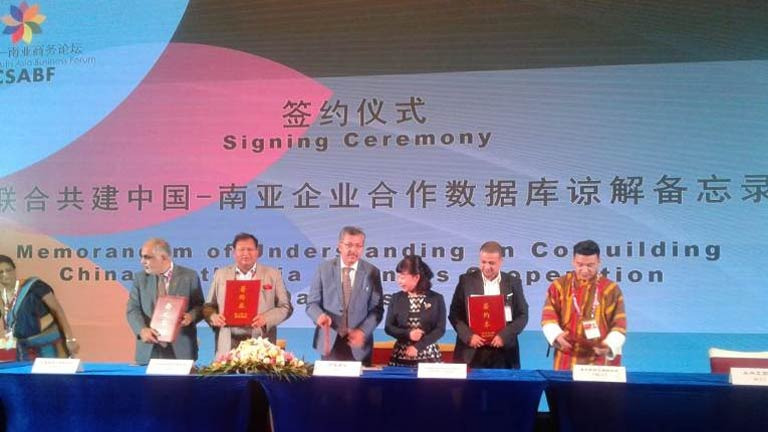 MoU singing with China-Chamber of commerce & Industry,south Asian Nation