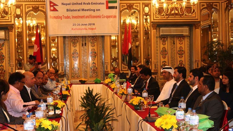 B2B Meeting with the UAE High Level Delegation to Nepal