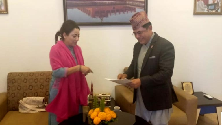 Meeting with Nepal Rastra Bank