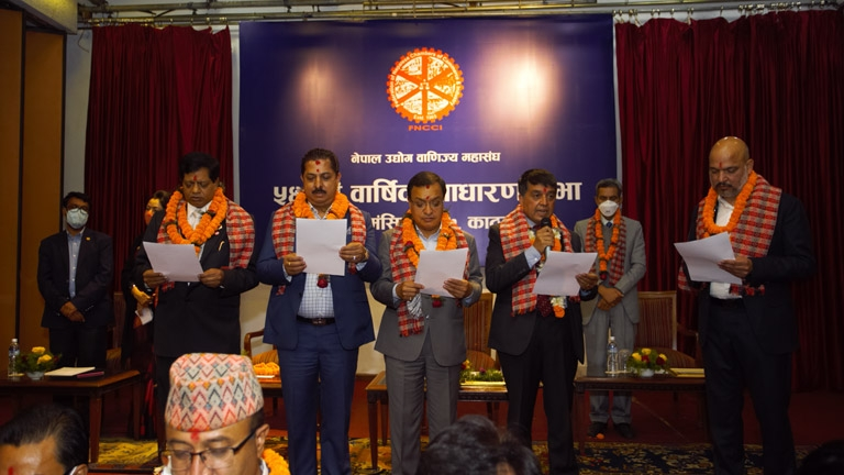 Oath-taking (Handover) Ceremony of Newly-Elected FNCCI EC Members of 54th AGM