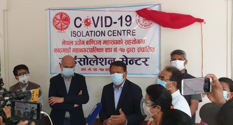 FNCCI Operation - Covid-19 Relief Nepal - Isolation Centre