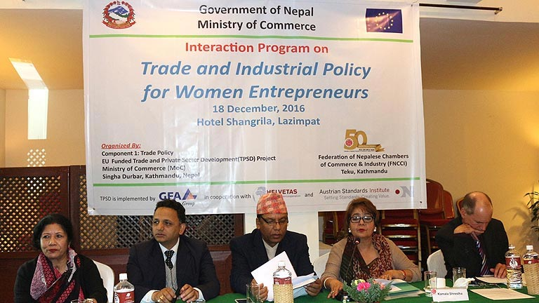 Interaction Program on Trade & Industry Policy for Women Entrepreneurs (18 Dec 2016)