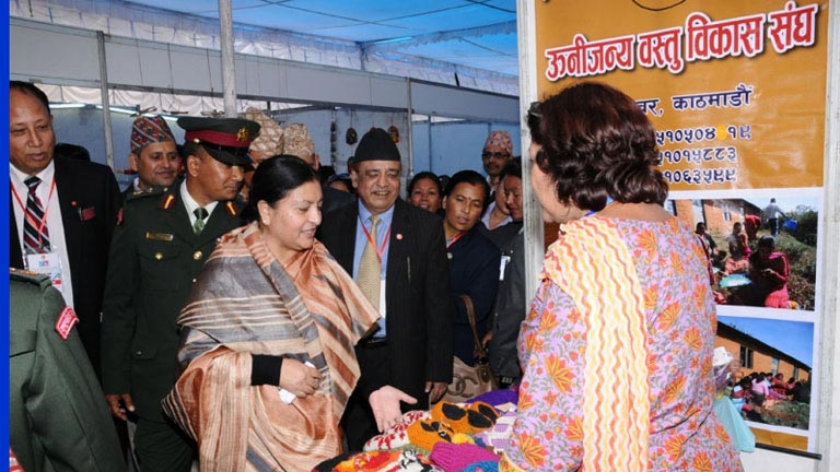 Nepal International Trade Fair 2016