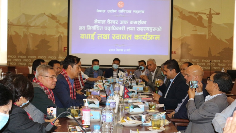 FNCCI welcomes NCC Newly Elected Team