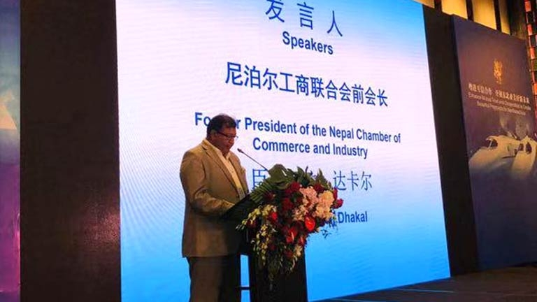 12th China - Northeast Asia Expo