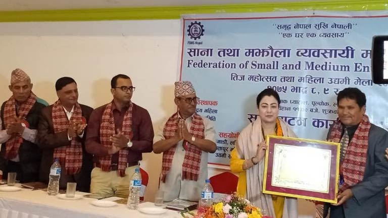 inauguration Ceremony of FSME's Women SME Trade Fair