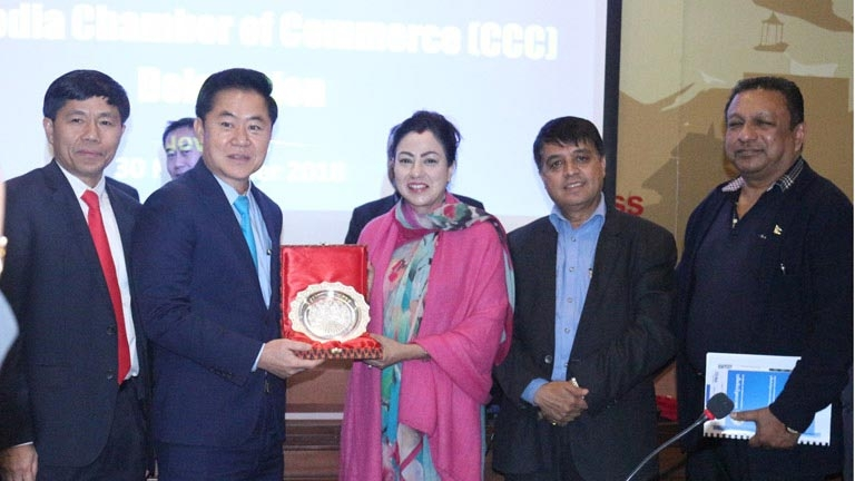 Interaction Meeting with Cambodia Chamber of Commerce (CCC) Delegation