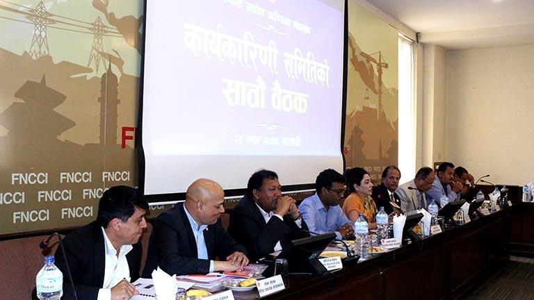FNCCI 7th Executive Committee Meeting at FNCCI Secretariat
