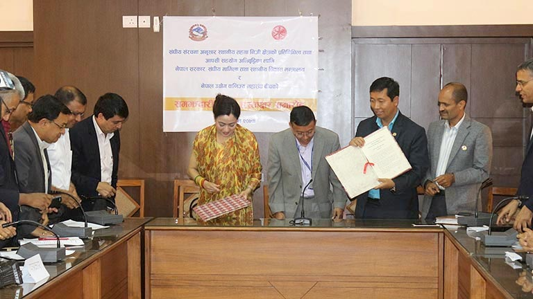 MoU signed between FNCCI and MOFALD