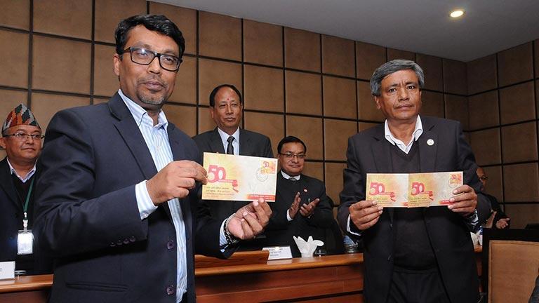 FNCCI Postal Stamp Release